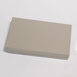 Pudełko 237x157x20 mm